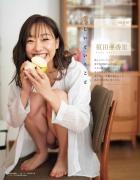 SKE48 Akari Suda Underwear Image Beautiful 2020001