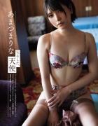 Underwear image Amatsu-sama Real angel 2020001