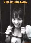 Yui Ichikawa 16 years old gravure swimsuit image002