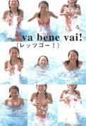 Yui Ichikawa 16 years old gravure swimsuit image039