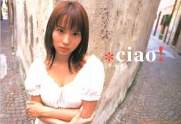 Yui Ichikawa 16 years old gravure swimsuit image066