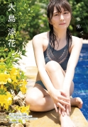 Ryoka Oshima swimsuit bikini image Only she leaves summer behind001