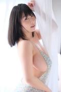 Rui Kiriyama 2020 hkk001