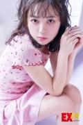 HKT48 Yuuna Yamauchi kjhj003