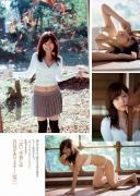 Reimi Osawa Swimsuit Bikini Image 183
