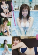 Reimi Osawa Swimsuit Bikini Image 191
