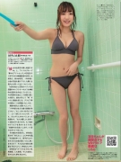 Kyouka gravure swimsuit image Idol loved by the god of breasts029