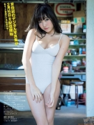 Kyouka gravure swimsuit image Idol loved by the god of breasts031