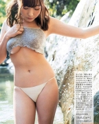 Kyouka gravure swimsuit image Idol loved by the god of breasts040