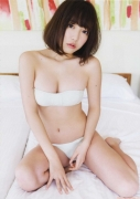 Kyouka gravure swimsuit image Idol loved by the god of breasts056