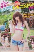 Mirei Kiritani swimsuit bikini image002