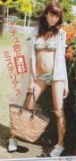 Mirei Kiritani swimsuit bikini image006