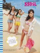 Mirei Kiritani swimsuit bikini image009