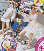 Mirei Kiritani swimsuit bikini image010