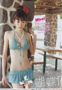 Mirei Kiritani swimsuit bikini image020