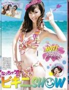 Mirei Kiritani swimsuit bikini image026