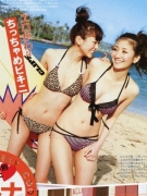 Mirei Kiritani swimsuit bikini image030