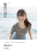 Marika Matsumoto Swimsuit Bikini Image Open the bold eyes of the actress who made a big leap forward this year and shook our hearts violently006