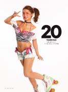 Akane Toyama Swimsuit Bikini Image From Hatchake Lori to Plump Mature Woman 2017002