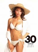 Akane Toyama Swimsuit Bikini Image From Hatchake Lori to Plump Mature Woman 2017003