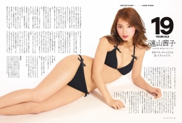 Akane Toyama Swimsuit Bikini Image From Hatchake Lori to Plump Mature Woman 2017007