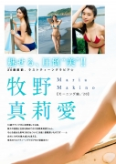Maria Makino Rio Kitagawa Autumn Morning Musume 20 Festival 2020004