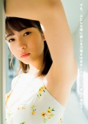 Maria Makino Rio Kitagawa Autumn Morning Musume 20 Festival 2020011