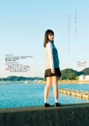 Maria Makino Rio Kitagawa Autumn Morning Musume 20 Festival 2020014