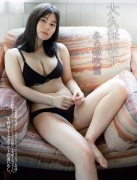 Sakurako Okubo swimsuit bikini image There is no doubt that the winter general will also be knocked out001