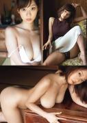 Hikaru Aoyama Bakunyu Venus Shocking Nakedness Unveiled 2020003