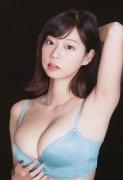Hikaru Aoyama Bakunyu Venus Shocking Nakedness Unveiled 2020004