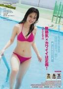 Miss Magazine 2018 Gravure Swimsuit Image016