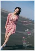 Yuka Ogura gravure swimsuit picture011