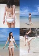 Akari Uemura swimsuit bikini picture 16 years old mystery white bikini white swimsuit001