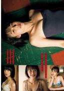 Risaki Sakata bikini pictureSpirited agricultural girlAn active college student at Tokyo University of Agriculture2020006