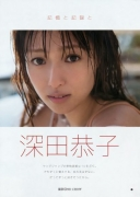 Kyoko Fukada gravure swimsuit picture reminiscence and record and AKUA088