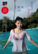 NMB48 Uenishi Rei swimsuit bikini picture The borderline of youth 2020001