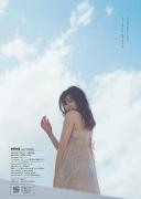 Yoshida Shuri swimsuit bikini picture NMB48 Graduation Gravure Osaka Senichi Mental 2020006