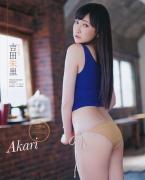 Yoshida Shuri swimsuit bikini picture NMB48 Graduation Gravure Osaka Senichi Mental 0006