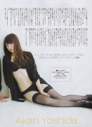 Yoshida Shuri swimsuit bikini picture NMB48 Graduation Gravure Osaka Senichi Mental 0029