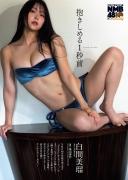 Shirama Miru swimsuit bikini picture at the head of NMB48 2020001