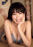 NMB48 Hara karen bikini picture of a models slender body in a swimsuit 2020001