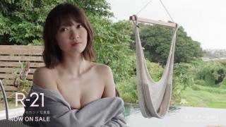 Riko Yamagishi swimsuit bikini picture collection R21 2020022