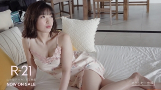 Riko Yamagishi swimsuit bikini picture collection R21 2020047