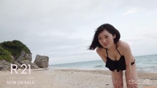 Riko Yamagishi swimsuit bikini picture collection R21 2020055