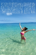 NMB48 Yokono Sumire swimsuit bikini picture showing off her body as well as she can in 2020005