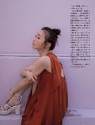 Marika MATSUMOTO Marika Underwear Pictures of her breathto sweetness 2020004