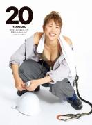 Ami Inamura swimsuit bikini picture From naughty Lolita to fit mature woman002