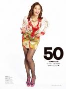 Ami Inamura swimsuit bikini picture From naughty Lolita to fit mature woman005