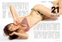 Ami Inamura swimsuit bikini picture From naughty Lolita to fit mature woman007